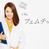 """<span class=""""title"""">【公認心理師・山名裕子先生のココロの処方箋】〈CASE:10〉過去の恋のトラウマは元カレが原因!?「客観視と自分磨きで乗り越えましょう」</span>"""